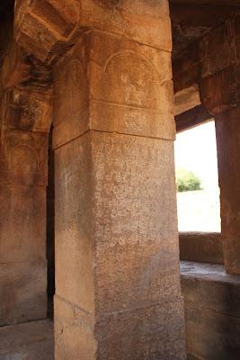 Huchchappayana Matha, Aihole