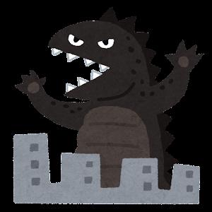 黒い怪獣のイラスト