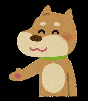 https://4.bp.blogspot.com/--Z_4OFkk93M/VNH6y8KMvCI/AAAAAAAArV0/XdRoS-kCotE/s400/dog_douzo_kochirahe.png