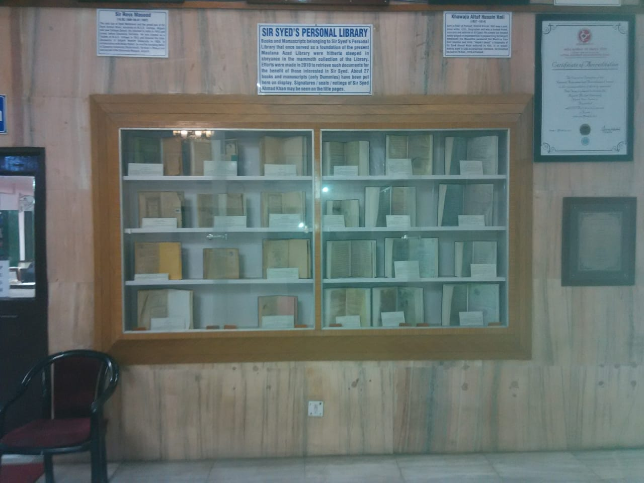 Sir Syed's Personal Library