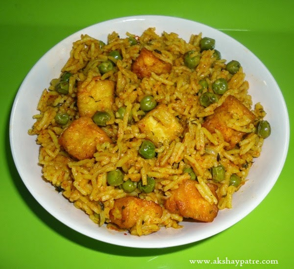 Matar paneer pulao in a serving plate