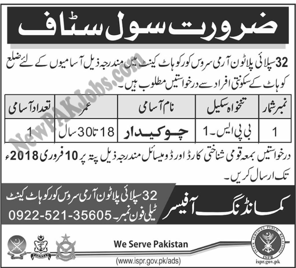 Jobs in 22 Supply Platoon Army Service Kohat Cantt