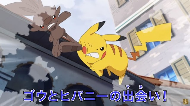 Capitulo 4 Serie Viajes Pokémon: ¡Vamos a la región Galar! ¡El encuentro con Scorbunny!
