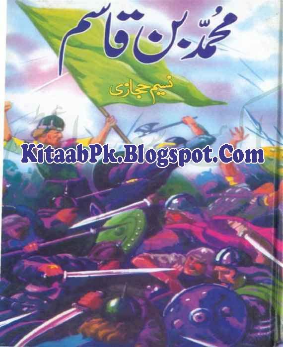 Muhammad Bin Qasim (Tareekhi - History Book) By Naseem Hijazi Pdf Download
