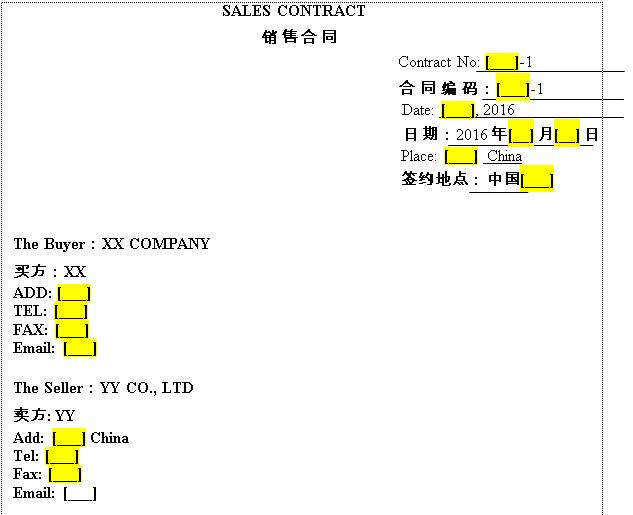 """Chúng tôi chia sẻ bổ sung Mẫu hợp đồng Mua bán 3 bên (Bên mua, Bên bán, Công ty thương mại) song ngữ. Các bạn quan tâm đến tiếng Anh pháp lý có thể tham khảo thêm ở Hợp đồng này. Ex Work Price: Trong thương mại quốc tế, Giá xuất xưởng được gọi là EX Works (viết tắt EXW). Đây là một điều kiện của Incoterm. Tất nhiên, tùy theo địa điểm giao hàng mà người ta có thể gọi điều kiện này là """"giá giao tại nhà máy"""" (Ex Factory), """"giá giao tại mỏ"""" (Ex Mine), """"giá giao tại đồn điền"""" (ex plantation), """"giá giao tại kho"""" (Ex Warehouse) nhưng tên gọi tiêu biểu là """"giá xuất xưởng"""" hay """"giá giao tại xưởng"""" (Ex Works). - ICC 2010: Các quy tắc về sử dụng các điều kiện thương mại quốc tế và nội địa. - UCP 600 (""""Uniform Customs & Practice for Documentary Credits"""" - Quy tắc và thực hành thống nhất tín dụng chứng từ):"""