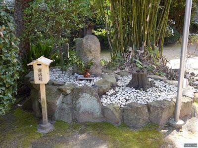 豊崎神社神石 孝徳天皇の御履脱石
