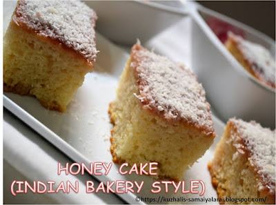 EGGLESS HONEY CAKE - INDIAN BAKERY STYLE
