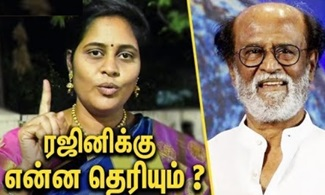 Rajeshwari Priya Slams Rajini's Support to Salem 8 Way Project
