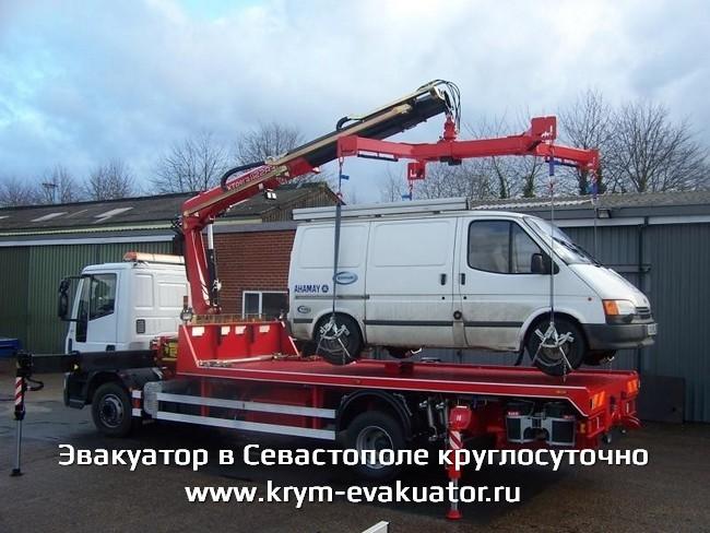 Эвакуатор Севастополь, Крым