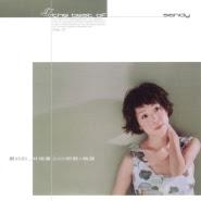 Sandy Lam (Linyilian 林忆莲) - Zhi Shao Hai You Ni (至少还有你)