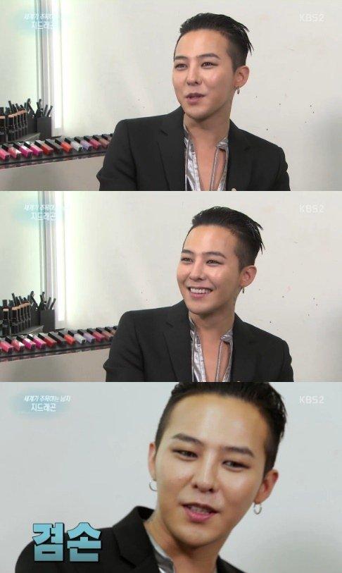 """G-Dragon bị nghi phẫu thuật thẩm mỹ cùng """"lò"""" với Jang Geun Suk"""