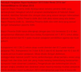 Download Raport Kurikulum 2013 Edisi Revisi 2016