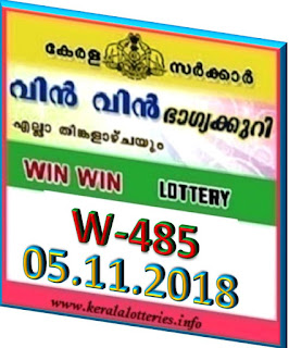 kerala lottery result from keralalotteries.info 05/11/2018, kerala lottery result 05.11.2018, kerala lottery results 05-11-2018, win win lottery W 485 results 05-11-2018, win win lottery W 485, live win win   lottery W-485, win win lottery, kerala lottery today result win win, win win lottery (w-485) 05/11/2018, W 485, W 485, win win lottery result, gov.in, picture, image, images, pics,   pictures kerala lottery, lottery kerala-lottery-results, keralagovernment, win win lottery kerala   result win win today,