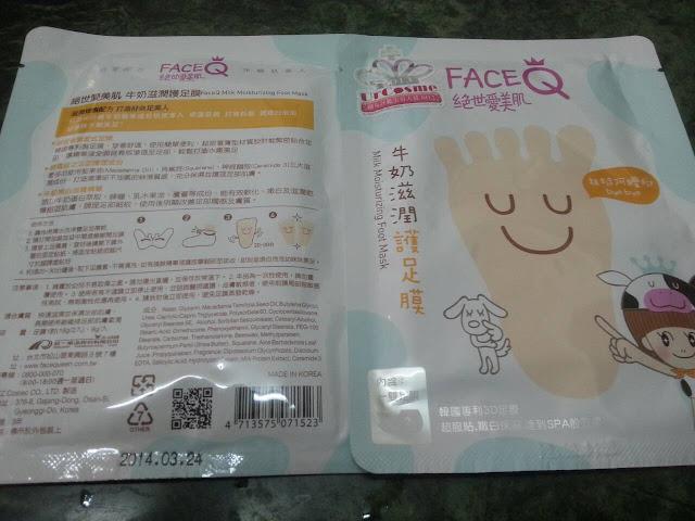 FaceQ 牛奶滋潤足膜 使用心得 評價 哪裡買