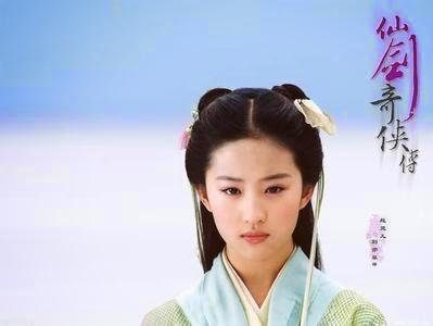 Li Xiao Yao Chinese Paladin 1, Crystal Liu as Zhao Ling Er, Hu Ge Ady An Crystal Liu, best wuxia fantasy chinese drama withdrawal