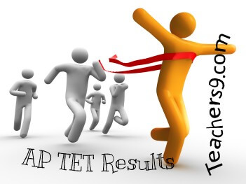 AP TET June 2018 Results – Check AP TET Results Qualifying Mark, Scorecard @aptet.apcfss.in
