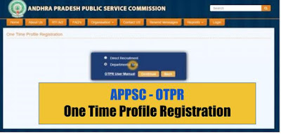 APPSC_OTPR_registraion