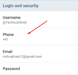 How to change Phone Number in Twitter Account