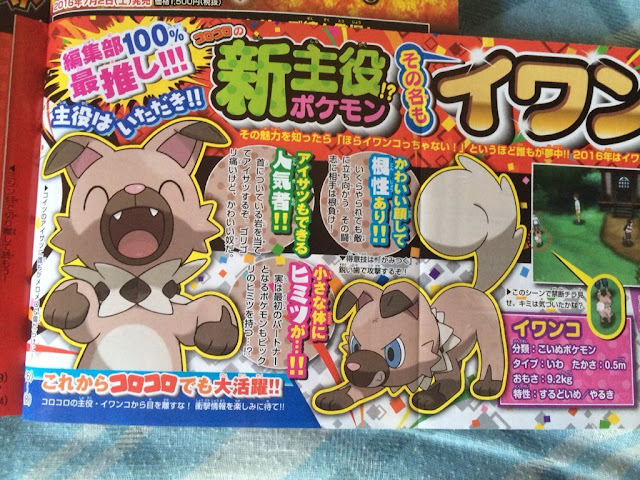 Apresentação Iwanko - Pokémon Sun & Moon