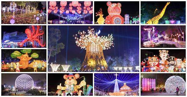 2020台灣燈會台中后里展區2/8-2/23,藝想世界和森林秘境盛大展出