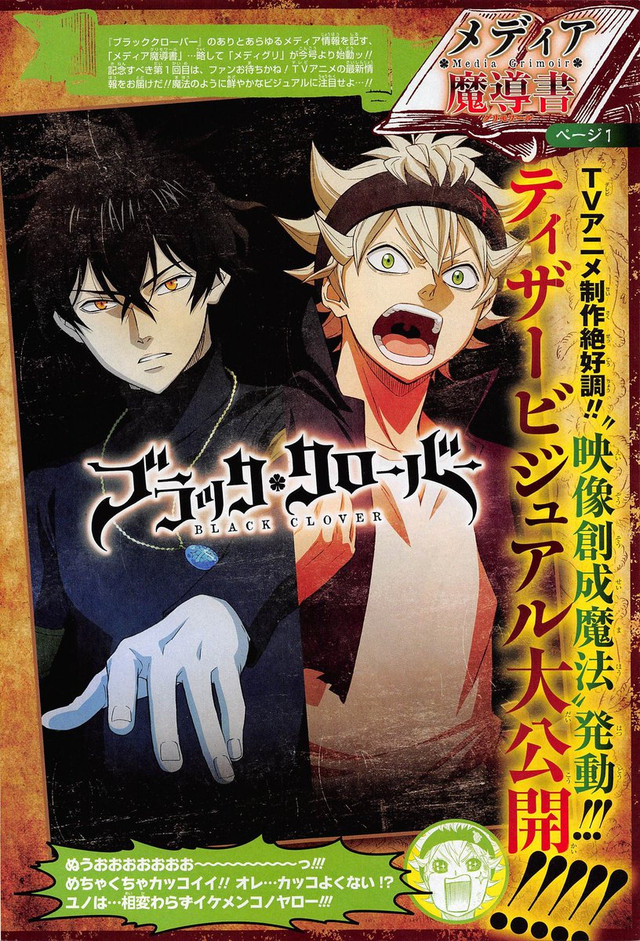 Sinopsis Anime Black Clover