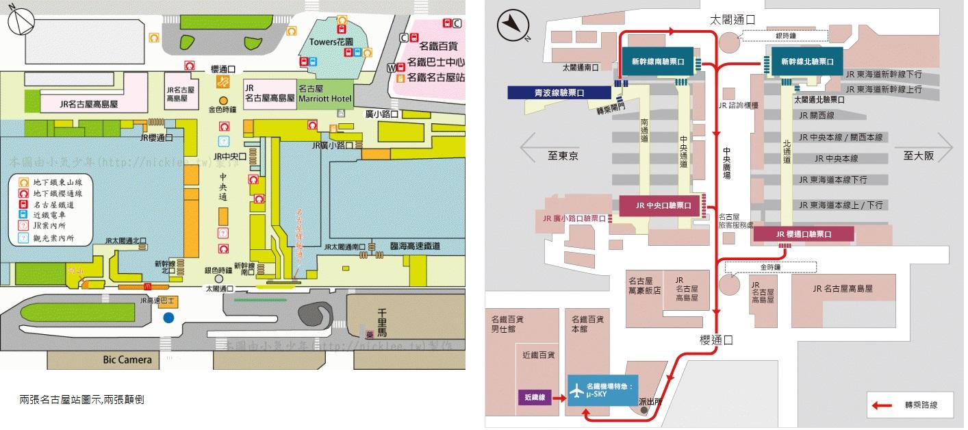 Tomy的三五四: 日本 名古屋 自由行規劃