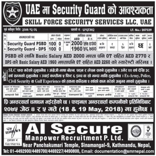 Jobs in UAE for Nepali, Salary Rs 57,900
