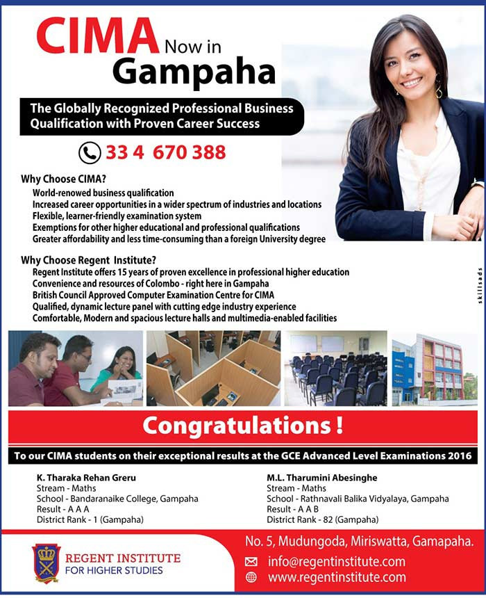 CIMA now in Gampaha | The global Recognized Professional Business Qualification with Proven Career Success.