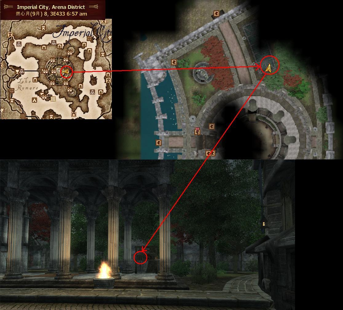 Elder Scrolls Oblivion Adult Mods 97