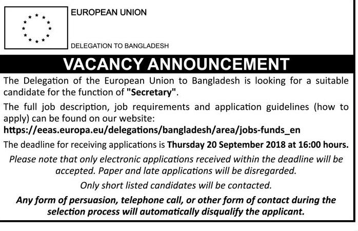 European Union to Bangladesh Secretary to Cooperation Section Job Circular 2018