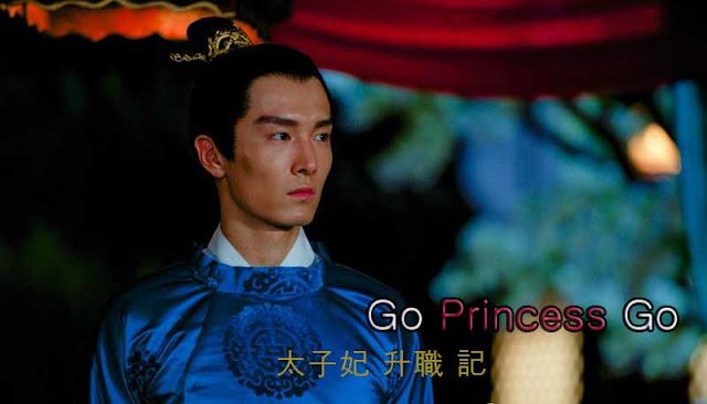 Drama Cina Go Princess Go