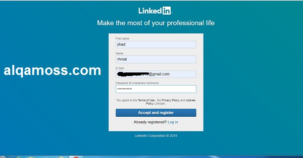 كيفية انشاء حساب لينكد إن linkedin بطريقة صحيحة