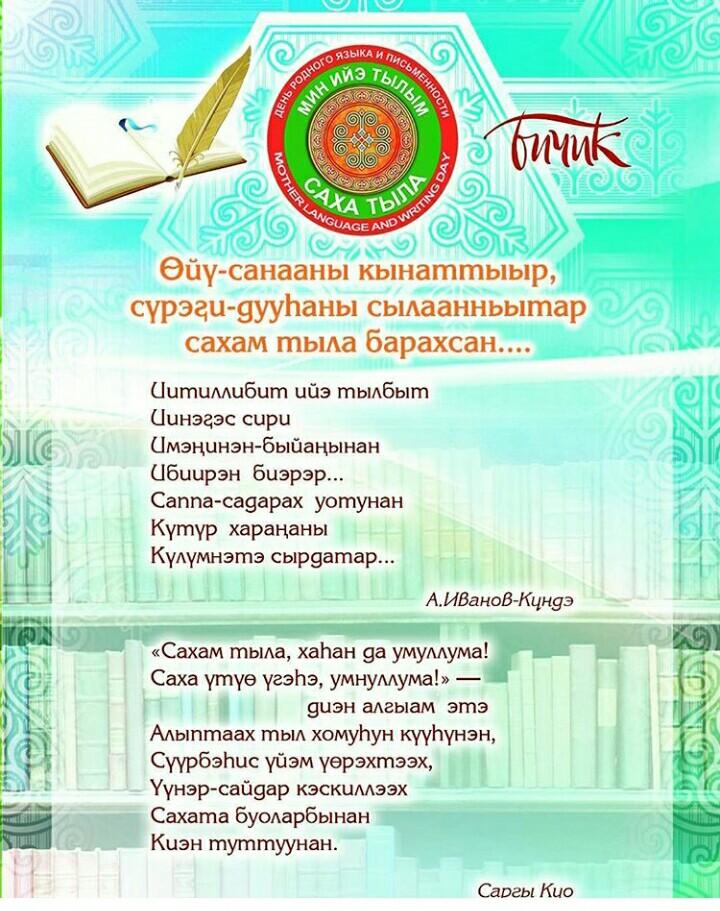 Топ сайтов для чтения онлайн создание сайтов советский хмао