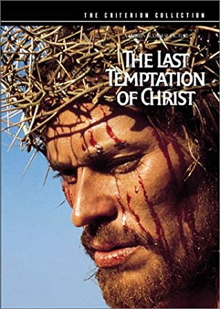 Alaap | Ustad Nusrat Fateh Ali Khan in Movie The Last Temptation of Christ | NusratSahib.Com