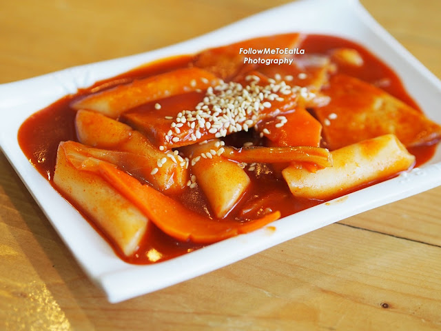 Spicy Rice Cake Tteokbokki