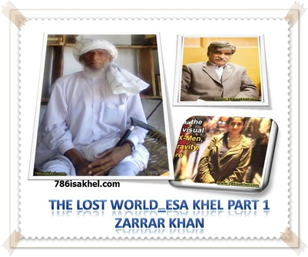 THE LOST WORLD_ESA KHEL PART 1
