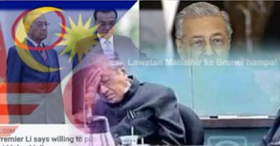 Hasil carian imej untuk Donald Trumph Kata Ingatan Mahathir Tak Stabil