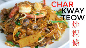 char-kway-teow,www.healthnote25.com