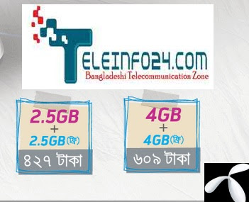 grameenphone-4gb-free-with-4gb-and-25gb-free-bonus-internet-offer
