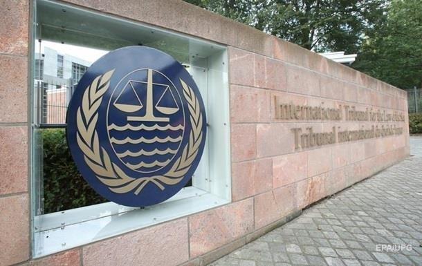 Tribunalul Internațional pentru Dreptul Mării