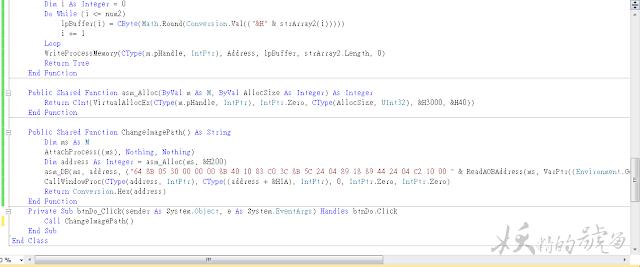 1 - [Vb.net] Change ImagePath - 更改映像路徑原始碼