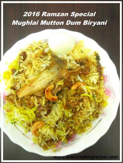 Mughlai Mutton Dum Biryani | Ramzan Special Mughalai Meat ...