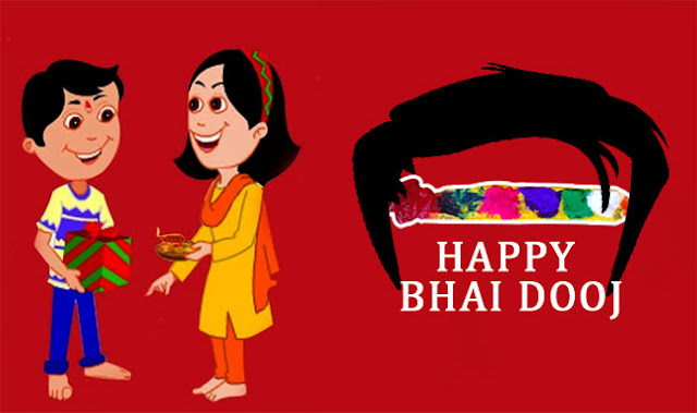 Bhai Dooj Wishes, Sms, Messages, Greetings, Quotes, Poems