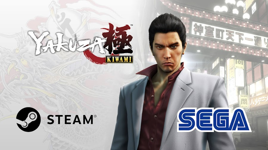 yakuza kiwami pc steam release date