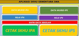 Aplikasi SKHU Jenjang SMA