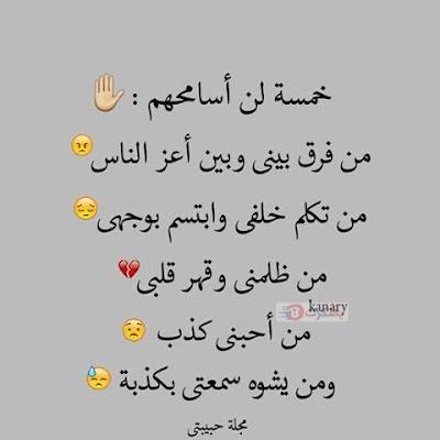 صور حزينة 2021 خلفيات حزينه صور حزن 34