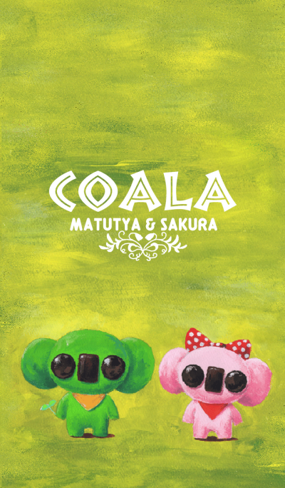 Koala of matutya tea and sakura.