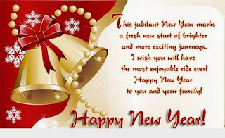 Happy New Year 2017 DP, Quotes, SMS