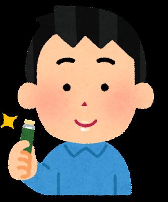 リップクリームを塗った人のイラスト(男性)