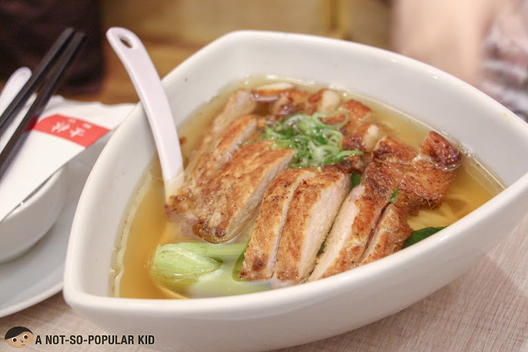 Noodles with Porkchop of Shi Lin Restaurant